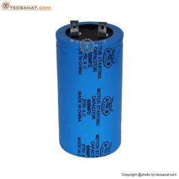 خازن خشک 600 فیش دار