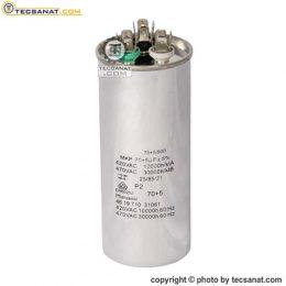 خازن فلزی 5+70 میکروفاراد