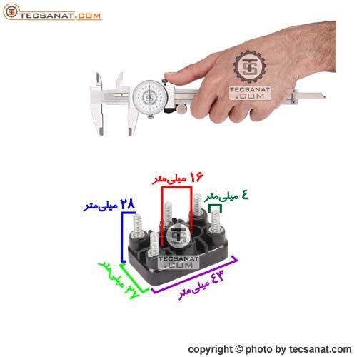ترمینال الکتروموتور موتوژن کوچک