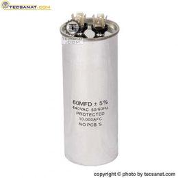 خازن فلزی 60 میکروفاراد