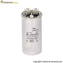 خازن فلزی 35 میکروفاراد