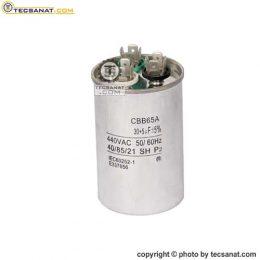خازن فلزی 5+30 میکروفاراد
