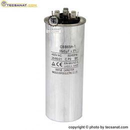 خازن فلزی 5+55 میکروفاراد