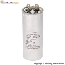 خازن فلزی 65 میکروفاراد
