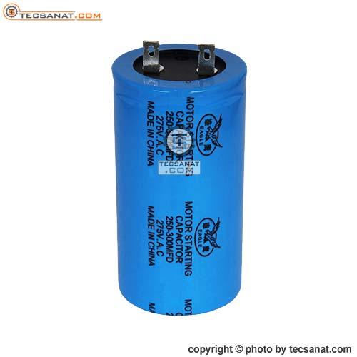 خازن خشک 300-250 میکروفاراد