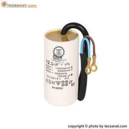 خازن روغنی 12.5 میکروفاراد