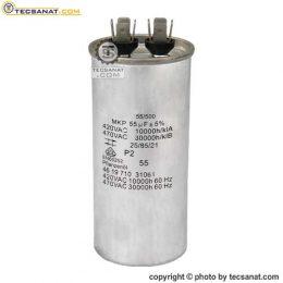 خازن فلزی 55 میکروفاراد