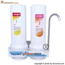 تصفیه آب خانگی دو مرحلهای KFLOW