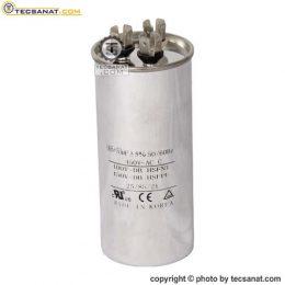خازن فلزی 5+65 میکروفاراد