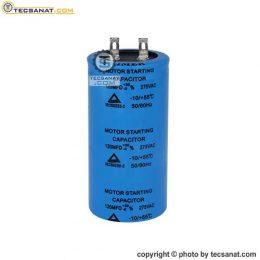 خازن خشک 120 میکروفاراد