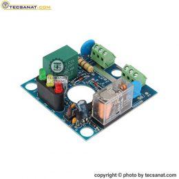 کیت ست کنترل مدل PC-10